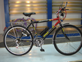"Bicycle 26"" MTB PRADO 18 speed"